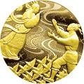 平成25年桜の通り抜け記念メダル「天の川」