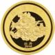 平成28年桜の通り抜け記念メダル「牡丹」