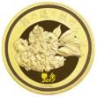 平成29年桜の通り抜け記念メダル「鬱金」