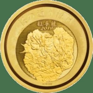 平成31年桜の通り抜け記念メダル