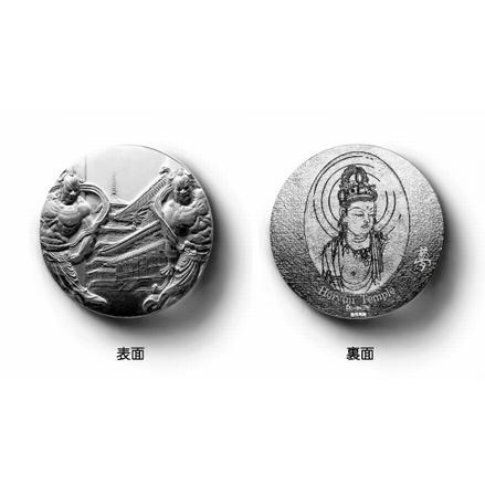 国宝章牌『法隆寺』