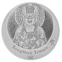 国宝章牌『高野山金剛峯寺』