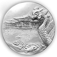 国宝章牌『平等院』