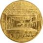 国宝章牌『元離宮二条城』