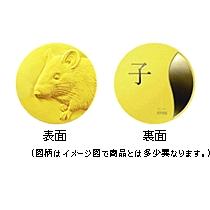 干支メダル(子)