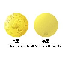 干支十二稜メダル(子)