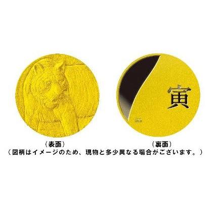 干支メダル(寅)