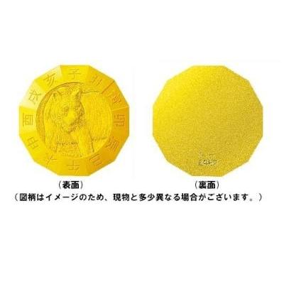 干支十二稜メダル(寅)