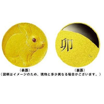 干支メダル(卯)
