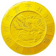 干支十二稜メダル(辰)