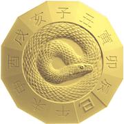 干支十二稜メダル(巳)