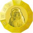 干支十二稜メダル(申)