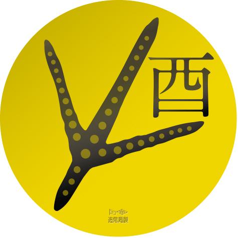 干支メダル(酉)