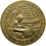 国際コイン・デザイン・コンペティション2014
