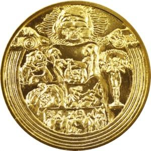 国際コイン・デザイン・コンペティション2015