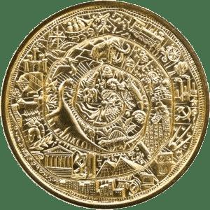国際コイン・デザイン・コンペティション2017