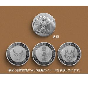 歌舞伎メダル