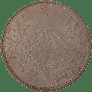 東京オリンピック記念1,000円銀貨