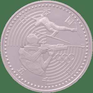 長野オリンピック冬季競技大会記念5,000円銀貨(2次)