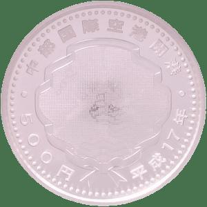 中部国際空港開港記念500円銀貨