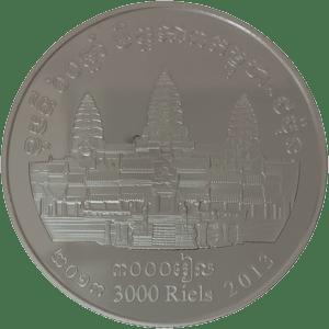 「日本カンボジア友好60周年」3,000リエル記念プルーフ銀貨幣