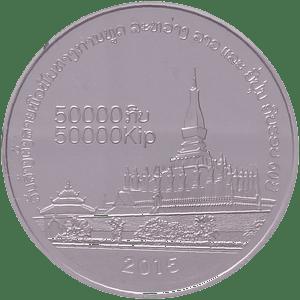「日ラオス外交関係樹立60周年記念」50,000キープ記念プルーフ銀貨幣