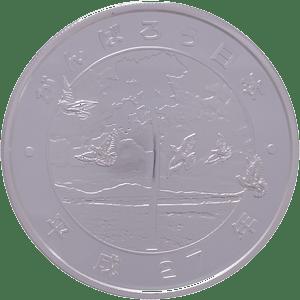 東日本大震災復興事業記念千円銀貨幣プルーフ貨幣セット(1次)