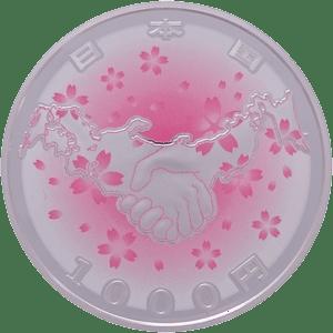 東日本大震災復興事業記念千円銀貨幣プルーフ貨幣セット(4次)