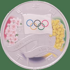 東京2020オリンピック競技大会記念