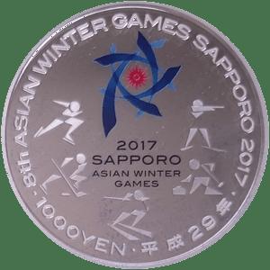 第8回アジア冬季競技大会記念
