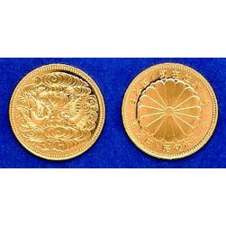 天皇陛下御在位60年記念100,000円金貨幣(昭和62年銘)