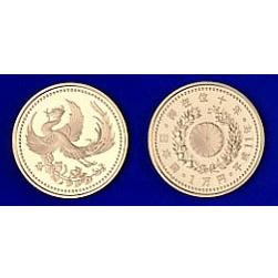 天皇陛下御在位10年記念10,000円金貨幣