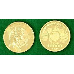 2002FIFAワールドカップ記念10,000円金貨