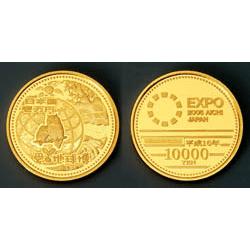 2005年日本国際博覧会記念10,000円金貨