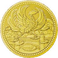 天皇陛下御在位20年記念1万円金貨幣