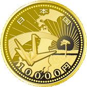 東日本大震災復興事業記念10,000円金貨幣プルーフ貨幣セット(3次)