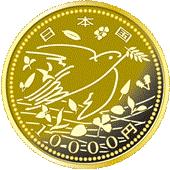 東日本大震災復興事業記念10,000円金貨幣プルーフ貨幣セット(4次)