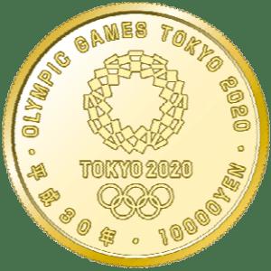 東京2020オリンピック一万円金貨「流鏑馬と心技体」