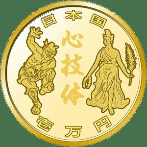 東京2020オリンピック一万円金貨「勝利と栄光と心技体」