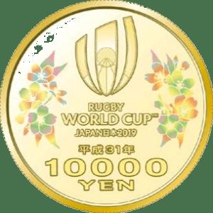 ラグビーワールドカップ2019日本大会記念一万円金貨幣