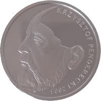 国際コイン・デザイン・コンペティションアイコン