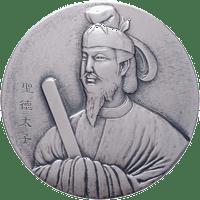 肖像メダルアイコン