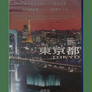 東京都(B)
