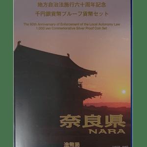 奈良県(B)