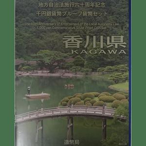 香川県(B)