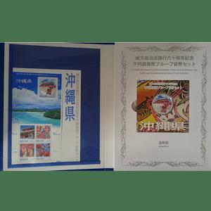 沖縄県(B)