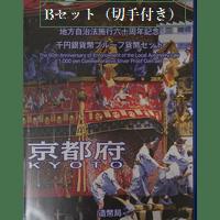 地方自治千円銀貨アイコン